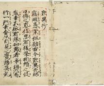 仏教学者があなただけの仏教書を執筆します 伝統教団の学術研究員があなただけの仏教読本を制作!