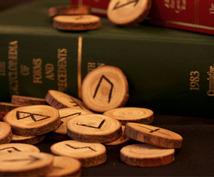 古代の神秘文字「ルーン占い」します 今の課題や目標やちょっとしたモヤモヤの糸口を探してみませんか