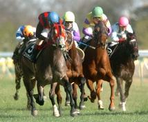 5/20土曜東京競馬9~11Rセット予想公開します 競馬歴20年の経験からデータを駆使し、好調子の馬を予想