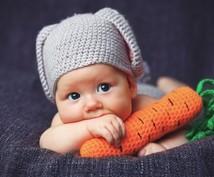 妊娠・出産・子育ての不安や悩みを何でも聞きます ★保育士資格あり★2歳と1歳の年子姉妹ママです★