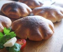 自宅で出来る手ごねパン作りのレシピとコツ教えます たったの2時間で自宅でおもてなしパンが作れるようになります!