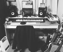 格安作曲サービス!トラック(伴奏)のみ制作します シンガーソングライター、ラッパーなどの方にピッタリ!!