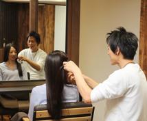 美容室に行く前に!カウンセリングいたします 【10名様限定価格】似合う髪型、オーダーの仕方教えます!!