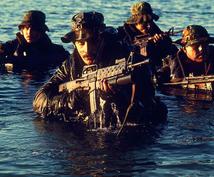 心の悩み、迷い、弱さを2週間で治します 特殊部隊も武道者、ジョブズ氏、オバマ氏も活用する最強の秘術