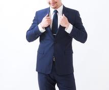 メンズスーツのコーディネートのご提案をします TPOに応じた最適な服装を現役スーツスタイリストがご提案