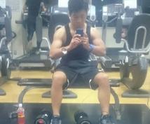 筋肉をつけたい人にオススメします 上半身の筋肉をつけてマッチョになりたい人などにオススメです!