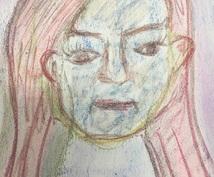 サイキックアートで結婚相手や過去世を描きます 霊感でスピリットガイド・結婚相手・過去世などを描きます