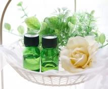 魔法のアロマスプレーの作り方教えます 気分転換、消臭、香水代わり…使い方万能のアロマスプレーです