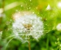 あなただけの幸せな時間♡あなたの心に愛を注ぎます 【疲れた心♡うつでも大丈夫♡愛のシャワーがあなたを包み込む】