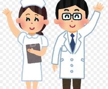 医学部、医師を目指す人からの質問何でも受けます 医師からの直接アドバイス。医学部、医師を目指す人に、