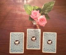 業界初!新メニュー☆あなたにカードを引いて頂けます 好きな番号をお知らせ頂き私が代理で3枚引きます!好評です!