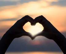 雑談から恋愛相談までなんでも聞きます 悩みを抱えてる人、話を聞いてほしいなあって人はぜひ!