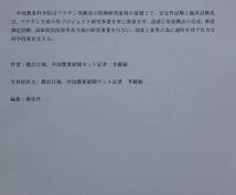 専門的な文章も中国語⇔日本語に翻訳します 契約書、記事、書類等などの専門的な翻訳もOKです。