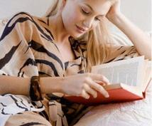 初心者さん、すてきなBLマンガ・BL(モドキ)小説のどちらか、おすすめします。
