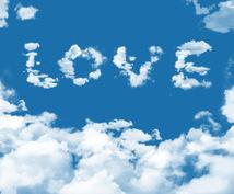 恋愛でお困りの方相談に乗ります 【 片思い・恋愛中・倦怠期の方大歓迎! 】
