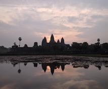 東南アジアの旅をする際の注意点をお伝え致します 東南アジアを初めて旅する方、一人旅の方、不安な点がある方