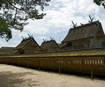 開運スポット!あなたの氏神神社を教えます 氏神神社とは、自らが居住する地域の氏神様をお祀りする神社です