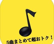 MusicFMにお好きな曲をアップロードします あの曲をMusicFMで聴きたいけどない…というあなたへ