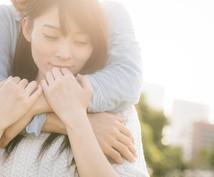 心理的に【相手を惹きつける方法】をお伝えします 上手くいくには理由があります。
