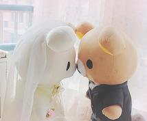 【無料】婚活でモテる方法教えます!【男性版】