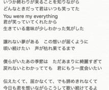 歌詞が書けない人の代わりに作詞します 感情詩が得意です。共作希望であれば、ご一緒につくりましょう。