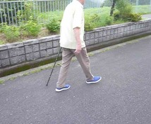 原田式座るケアーでスタスタ歩きの方法教えます 上手く椅子に座れば足腰に力が入り歩行が力強く、しっかり歩行