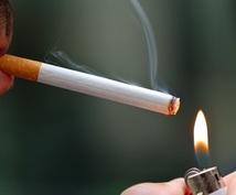タバコを1箱50~100円安くゲット出来ます お小遣いを、少しでも節約したい愛煙家必見!