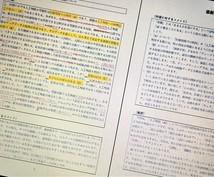 プロが「小論文の集中講義(全5回)」をします *全3回の添削付きで小論文を完全対策