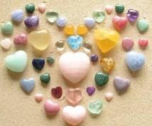 本当に恋愛に効くパワーストーンお伝えします チャネリングであなたの恋愛に特化した石が導き出せます☆