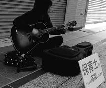 作詞作曲 オリジナル曲を作ります。