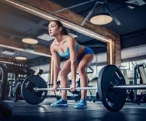 痩せ形限定、最も効率よく筋肉を付ける方法を教えます 痩せ形の方限定で筋肉を付けるノウハウを徹底サポート致します♪