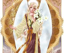 大天使ラファエルと聖母マリアのエネルギー伝授します 愛と癒しと慈悲のエネルギー♡ホーリーライトヒーリング♡