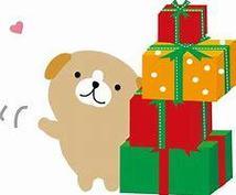 小5から高3まで、贈り物選びをお手伝いします 思春期のお子さんやお孫さんがいる方向けです!