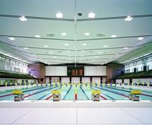 水泳を初めようと思う方基礎的な事をお教えいたします リレーで全国、200m個人メドレーで関東大会出場