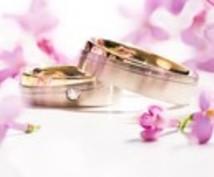 これから結婚相談所を利用したいと考えている方へ、選定するのに必要な事をお伝えします