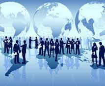 貴方にあったネットビジネス企業、企画をヒアリングして見つけ出します。