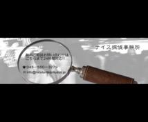 人探し、行方不明者、捜索致します 保有データによる調査になりますので日本全国対応可能です