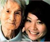 介護業界で働く人17,000名が登録するmixi内コミュニティTOPページで3日間宣伝し続けます!