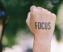 モチベーションが関係ない事を教えます モチベーションに左右されずに無限作業でむしろ暇に?