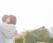 貴方の彼氏として1週間毎日メッセージします 貴方の癒しとして、彼氏・友達・話相手になります。