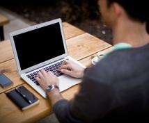 あなたのブログを5記事読んで感想文を書きます ブログばかり読んでいるWEB業界人が読む、あなたのブログ
