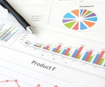 統計解析の相談に乗ります ビジネスや研究での統計の悩みをご相談下さい。