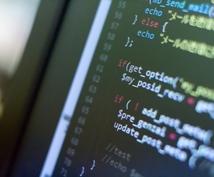 webシステムの設計・開発お受けします 業務改善や新規サービスのためシステムを開発したい方へ