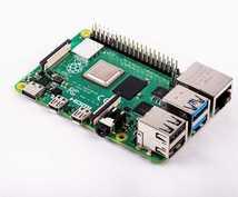 Raspberry Piの困り毎解決します Raspberry Piを使ってものづくりをはじめる為に