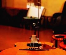 楽曲に最適なアコギ・エレキギターを弾きます TVドラマ・映画・アニメ・神田沙也加主演舞台のギターも担当