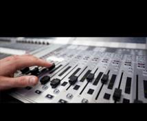 キー変更や曲カット、メドレー作成の編集を承ります イベントで使う曲を編集したい。動画のBGMを編集したい。