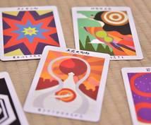 チャネリング×日本の神様カードでアドバイスします 48柱の日本の神様が、一番必要なメッセージをひとつ届けます。