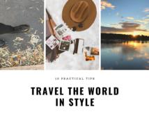一あなたにぴったりの旅行プランを一アドバイスします 20カ国以上旅をしてきた旅人が楽旅のススメ伝授します!