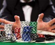 ギャンブル依存性の方のサポートをします 同じ苦しみを共有しませんか??