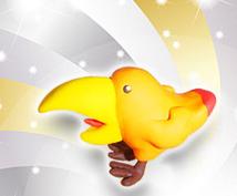あなたの探し物、ここにあります 【しあわせの黄色い鳥☆】ぽっぴのHappy☆タロット占い☪